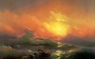 Айвазовский «девятый вал» описание картины, анализ, сочинение
