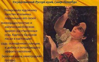 """Брюллов карл """"вечерня"""" описание картины, анализ, сочинение"""