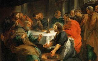 Рубенс питер пауль «тайная вечеря» описание картины, анализ, сочинение