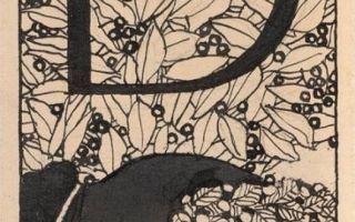 Шиле эгон «сидящая женщина» описание картины, анализ, сочинение