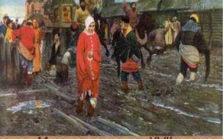 Рябушкин андрей «московская девушка» описание картины, анализ, сочинение
