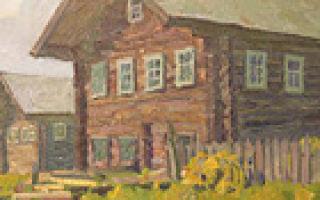Архипов «северный пейзаж» описание картины, анализ, сочинение