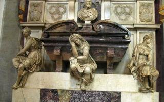 Буонарроти микеланджело «распятие» описание картины, анализ, сочинение