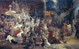 Суриков «пир валтасара» описание картины, анализ, сочинение