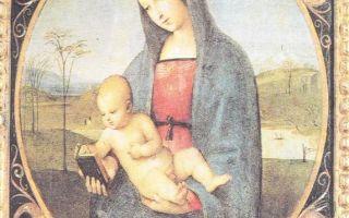 Рафаэль «мадонна конестабиле» описание картины, анализ, сочинение