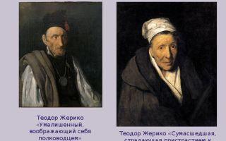 Жерико теодор «дерби в эпсоме» описание картины, анализ, сочинение