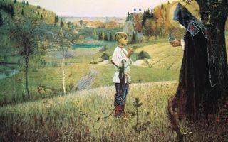 """Нестеров """"великий постриг"""" описание картины, анализ, сочинение"""