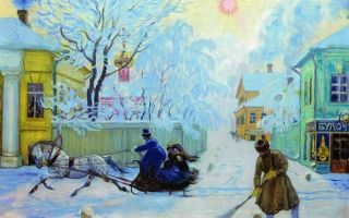 """Кустодиев борис """"морозный день"""" описание картины, анализ, сочинение"""