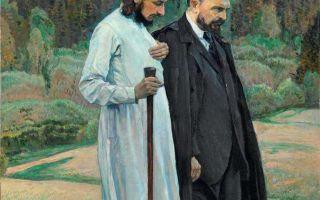 Нестеров михаил «философы» описание картины, анализ, сочинение