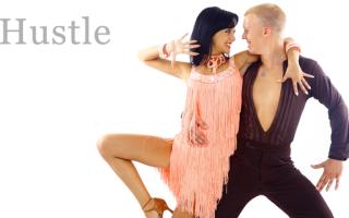 Хастл – танец, расшевеливший весь мир