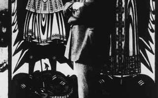Билибин иван «вольга» описание картины, анализ, сочинение