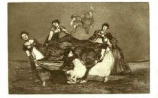 Гойя франциско «сумасшедший дом» описание картины, анализ, сочинение