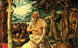 Альтдорфер «кающийся святой иероним» описание картины, анализ, сочинение