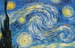 Ван гог «звездная ночь» описание картины, анализ, сочинение