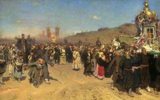Репин «крестный ход в курской губернии» описание картины, анализ, сочинение
