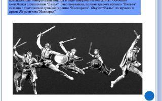 В.а. моцарт симфония №40: история, видео, содержание, обработки