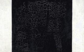 Малевич казимир «жницы» описание картины, анализ, сочинение
