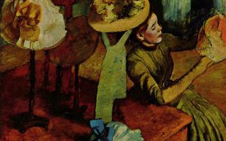 Дега «мисс ла-ла в цирке фернандо» описание картины, анализ, сочинение