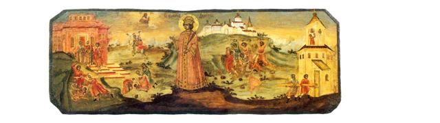 Верещагин Василий