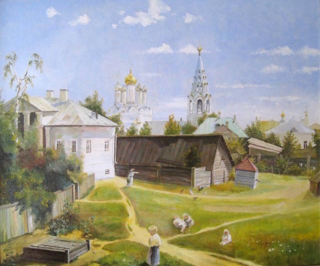 Малевич Казимир