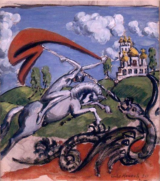 Машков Илья