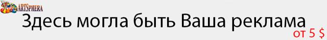 Маковский