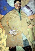 Лентулов Аристарх