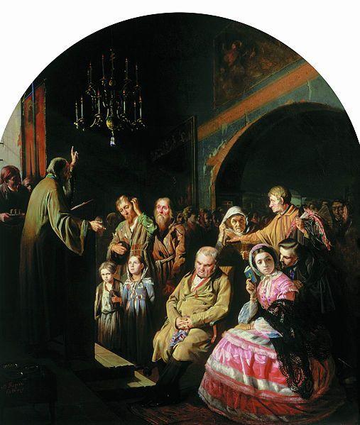 Перов Василий
