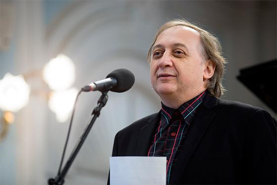 Курбе Гюстав