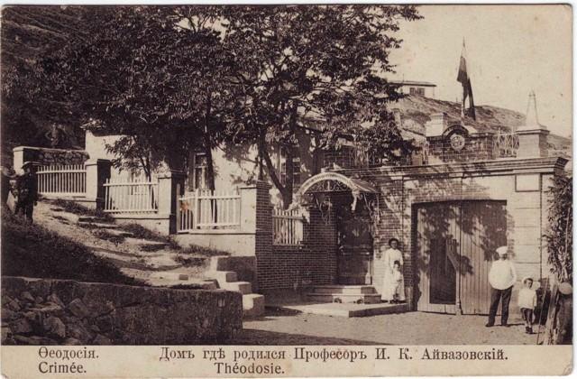Айвазовский