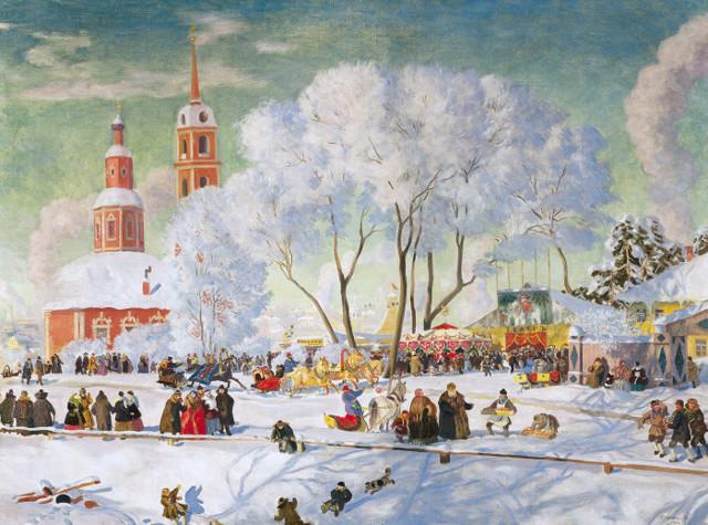 Кустодиев Борис